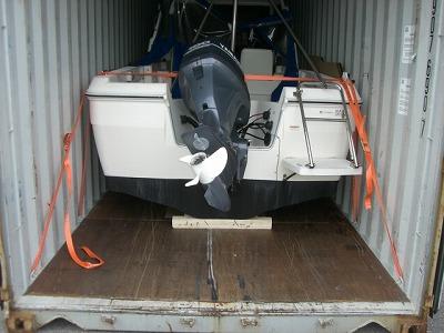 International Boat Shipping Options